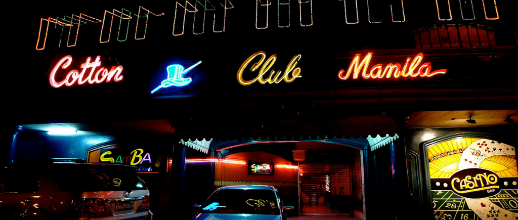 Cotton Club Manila Edsa entertainment complex